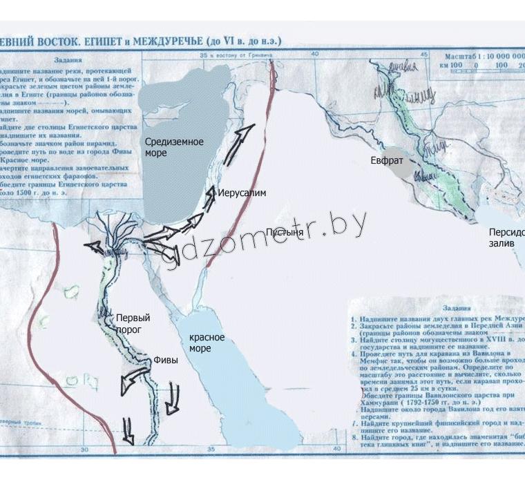 Гдз по истории древнего мира 5 класс контурная карта
