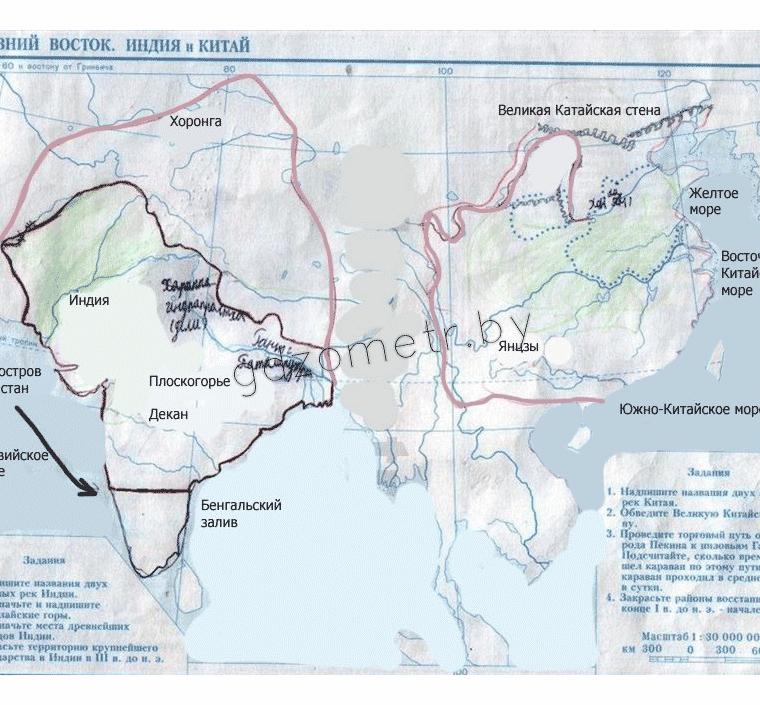 история решебник 5 класс атлас история древнего мира контурные карты