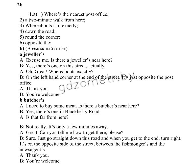 Гдз по английскому 8 класс вирджиния эванс джени дулей
