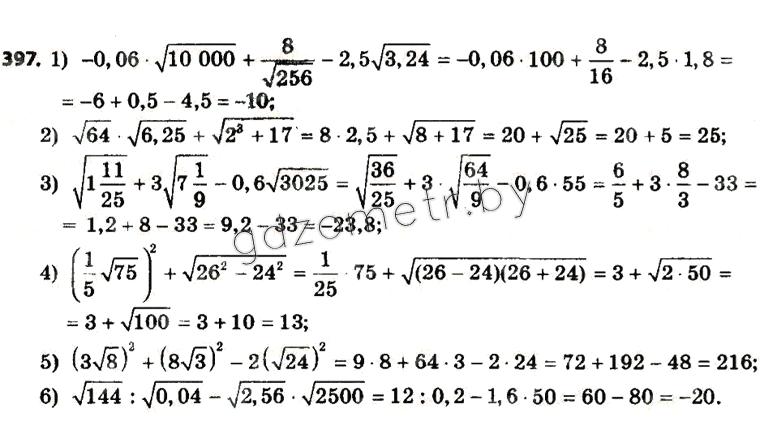 На к з 10 алгебри гдз