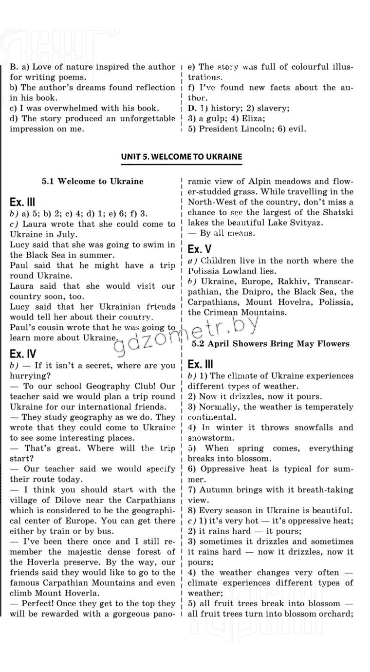 решебник по английскому языку 8 класс калинина