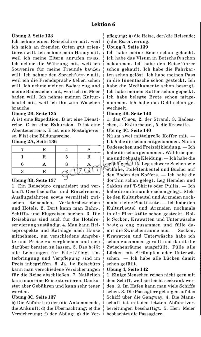 Решебник немецкий язык 7 класс людмила горбач стр 126 №4