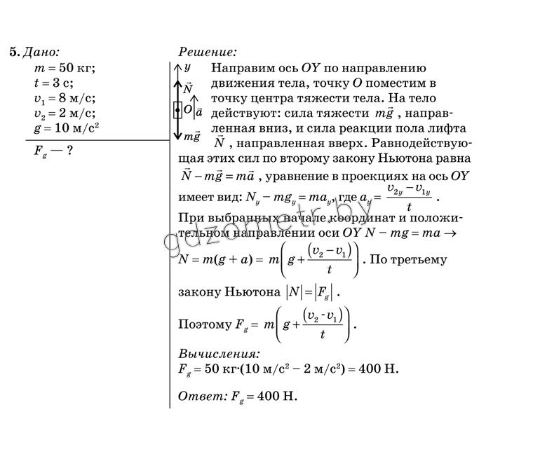 физике по класс решебник белорусский 10